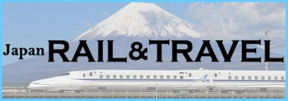 Japan RAIL&TRAVEL