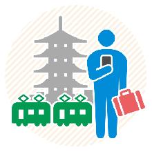 デジタル Jr時刻表 Lite 株式会社交通新聞社