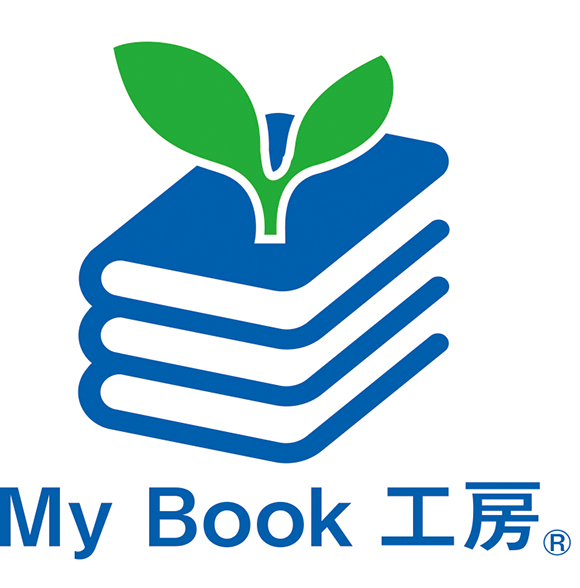 My Book 工房ロゴ